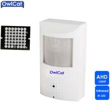 Owlcat CCTV Товары теле- и видеонаблюдения безопасности AHD Камера Indoor Full HD 1080 P 2.0mp 850nm 940nm PIR Тип AHD-h ИК ночное видение
