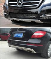 ABS CHROME Front + Rear Bumper Diffuser Protector Guard Skid Plate For Benz W251 R300 R320 R350 R400 2010 2018 BY EMS