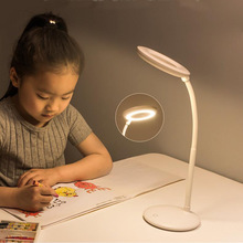 LED table lamp with magnifying glass USB charging dimming 4 times magnifying glass reading light touch switch eye function