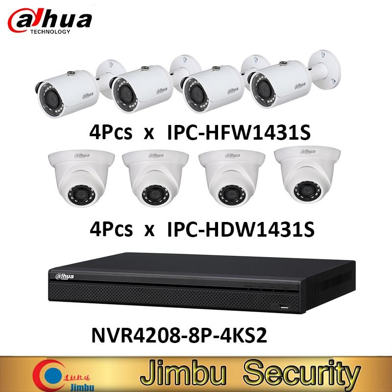 Dahua DVR kit 1pcs NVR4208-8P-4KS2 video recorder & 4pcs 4MP H.265 Dome IP camera IPC-HDW1431S & 4pcs bullet camera IPC-HFW1431S dahua original 8ch 4mp h2 64 dh ipc hdbw1420e 8pcs network camera poe dahua dhi nvr4208 4ks2 dome ip cctv security camera kit