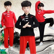 Children's Embroidered Cotton Judo Suit