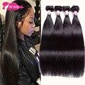Top Grade Jet Black Brazilian Straight Hair With Closure 3 Bundles Deals Brazillian Hair Weave Bundles With Closure Ross Hair