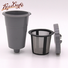 New Arrival Reusable Coffee Filters Capsule Cup Refillable Capsules Pods For Keurig Machines Filter K-cup