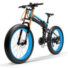 T750Plus складной электрический велосипед, 48 В 10A/14.5A литий-ионная батарея, 1000 Вт Мощный двигатель 5 уровня Педаль Помощь датчик, обновленная вилка