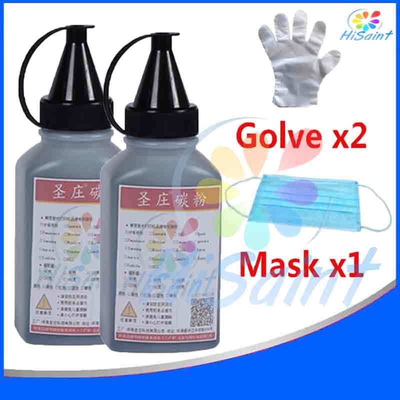 Sale[Hisaint]2BK Toner Powder For Brother TN310/320/340/370/390 HL-4140CN/DCP-9270CDN Cartridge New Arrivals