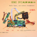 LCD hd driver board HDMI DVI LCD driver board with speaker(pls leave your panel number)