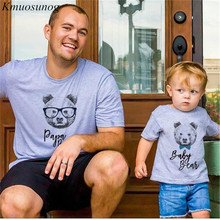Family Matching Outfits T Shirt Little Bear Printed Mother Daughter Short Sleeve Dad Mom Baby Father Son Clothes C0348