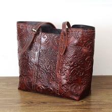 Women's Vintage Large Capacity Bag