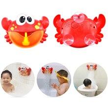 Bubble Crab Baby Bath Toys Music Bubble Maker Pool Swimming Bathroom Tool Shower Soap Machine Bathroom