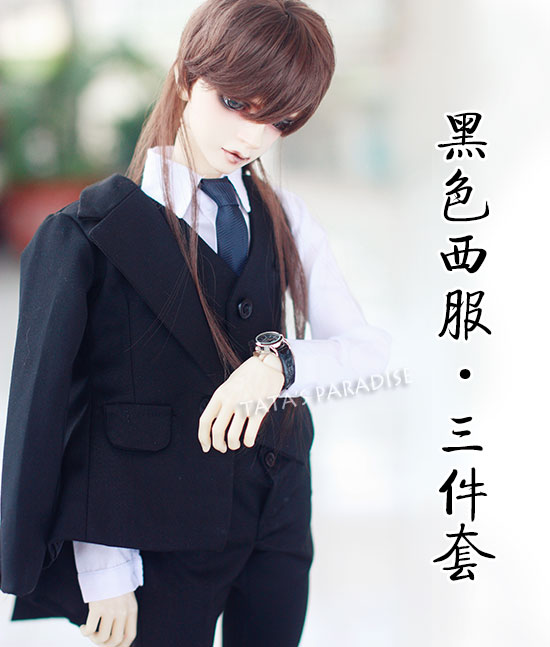 1/3 1/4 scale BJD accessories Suit (coat+vest+pants) doll clothes for BJD/SD.Not included doll, shoes and other accessories 1 3rd scale 65cm bjd nude doll bazael bjd sd doll boy with face up not included clothes wig shoes and accessories