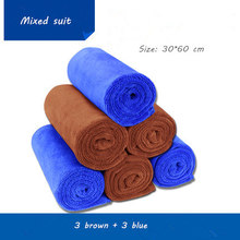 6pcs Microfiber Car Cleaning cloth 30*60cm large Towels Thick Plush  Care Polishing Wax Detailing Wash decoration