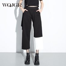 WQJGR 2017 Trousers Women Personality Asymmetry And Hit Color Joint Restore Ancient Ways Woman Wide Leg Nine Pants