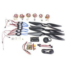 F05423-K Newbie kits 350KV Motor+40A ESC+1555 Props + APM2.8 GPS for 6-Aix RC Drone Quadcopter Hexacopter Multi-Rotor Aircraft