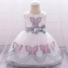 8b0b3f677 Compra baby dresses 12 months y disfruta del envío gratuito en ...