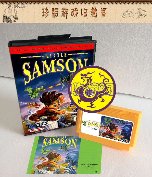 US $22 8 |8bit game card with color box and manual Little Samson on  Aliexpress com | Alibaba Group