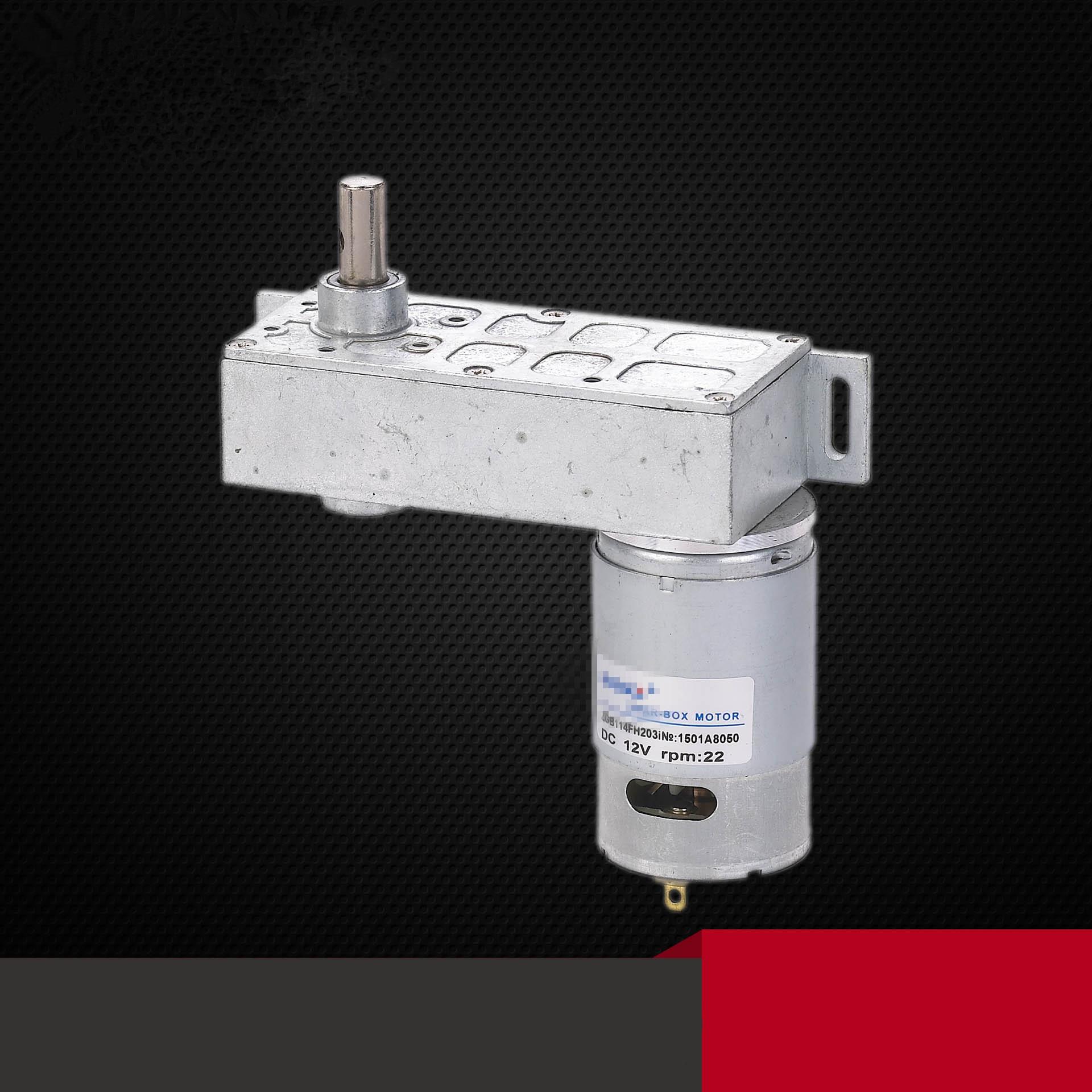 цена на ZGB114FH 12V DC Geared Motor Output Shaft Misalignment 110mmx40mm 14RPM 22RPM
