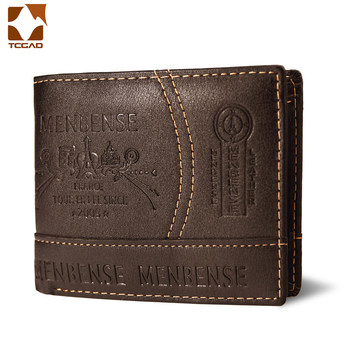 Men's Wallet leather short purse
