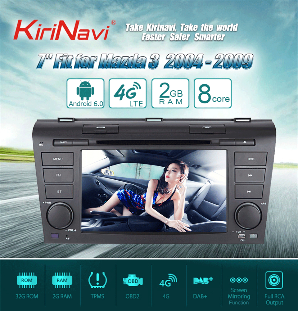 car audio for Mazda 3 multimedia system (1)