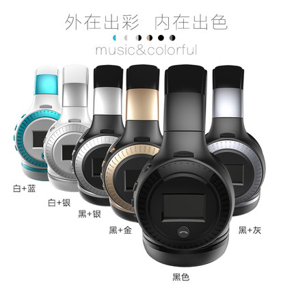 Orignal ZEALOT B19 LCD Display HiFi Bass Stereo Wireless Bluetooth Headphone With Microphone, FM Radio, Micro-SD Card Slot economic set original nia 8809s 8 gb micro sd card a set wireless headphone sport for tv with fm
