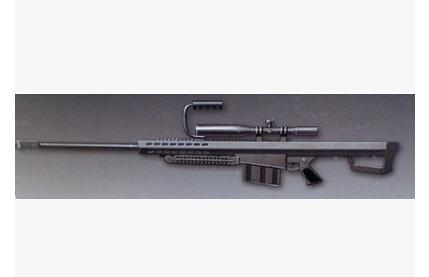 1/35 acessórios modelo Resina Modelo SEGUNDA GUERRA MUNDIAL WW2 soldado Cena de sniper rifles M82