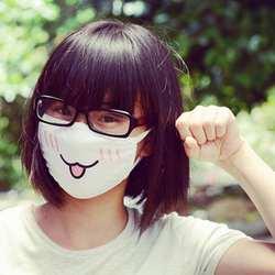 Белый Аниме Смайл рот муфельные Kaomoji Anti-Dust милый Kawaii Прекрасный маска для лица Alibaba Экспресс дропшиппинг