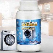 Очиститель стиральной машины осушитель глубокий Чистый Макияж дезодорант обеззараживание прочный 260 г чистящее средство для стирки#14/6