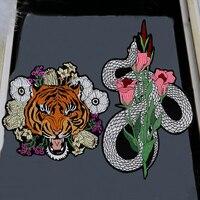 1 предмет качества большой под змеиную кожу головы тигра с цветочной вышивкой Утюг на нашивки модная одежда нашивка на куртку стиль оформле...