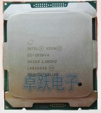 Intel Xeon 2650/V4/2,20GhZ LGA2011/3/30MB Cache Tray CPU