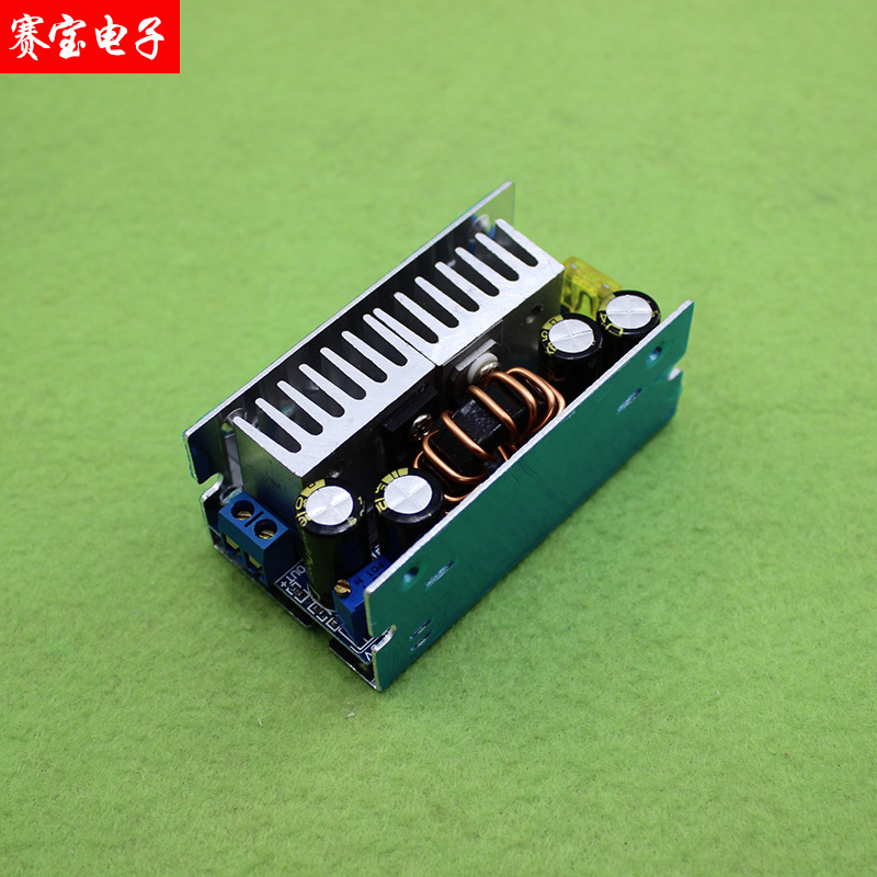 DC mobile on-board laptop power supply power booster module 160 w stepless can raise platen (D1B3)