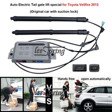 Car Electric Tail gate lift special for Toyota Vellfire 2013 (Original car with suction lock)