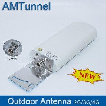 Antena 4G antena 3G 4G antena exterior 4G antena módem GSM antena 20 ~ 25dBi antena externa para módem del router del amplificador de señal móvil