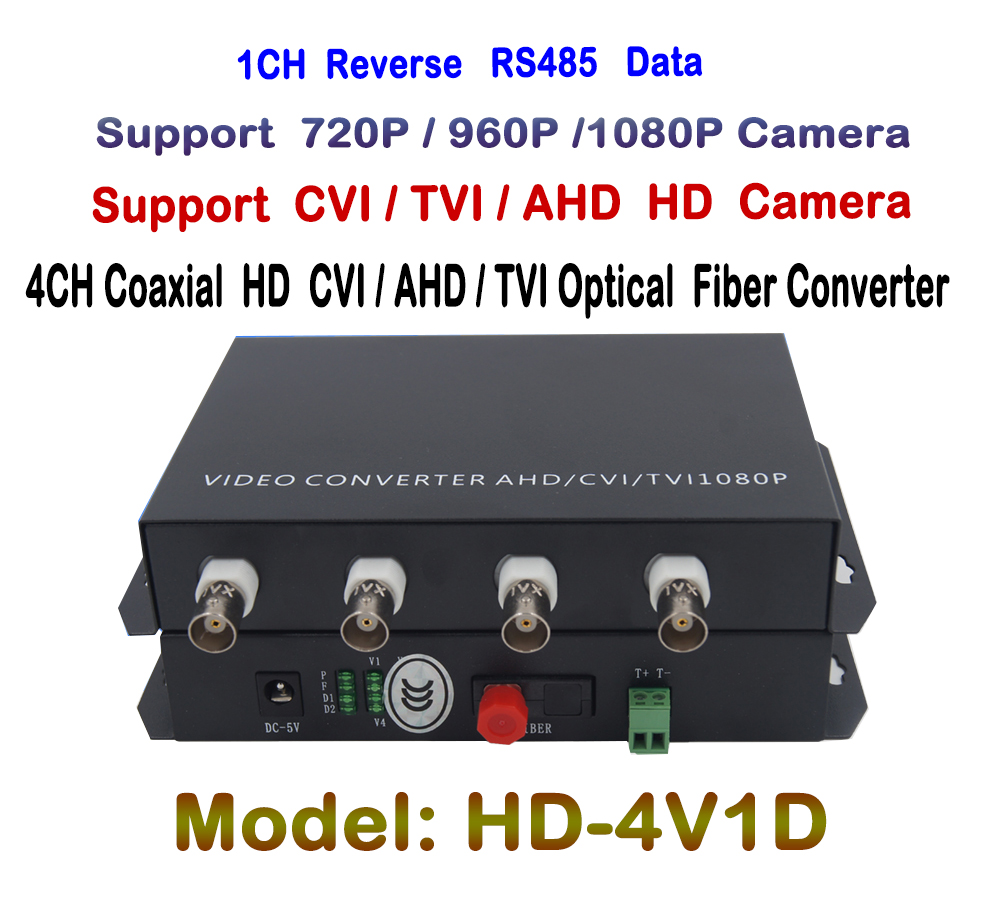 4 Channel 2MP HD CVI AHD TVI Video RS485 Data To Fiber Optical Media Converter  For 1080p 960p AHD CVI TVI Coaxial Cable Camera