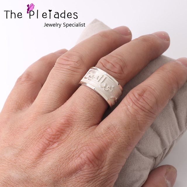 925 Solid Silver Arabic Ring Style Engraved 10mm Band Custom Name Words Personalized Men