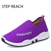 STEPREACH Brand Shoes Woman Boots Winter Flat Low Rubber Round Toe Short Plush Slip On Ankle