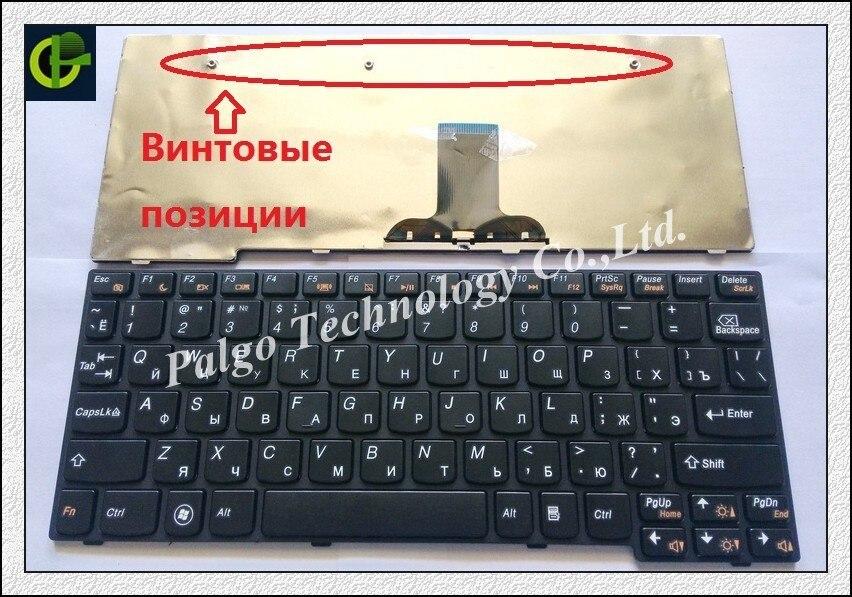 La carta original en ruso teclado para ibm lenovo ideapad s110 s206 t1a1-ru s100 s10-3 segunda mano  Se entrega en toda España