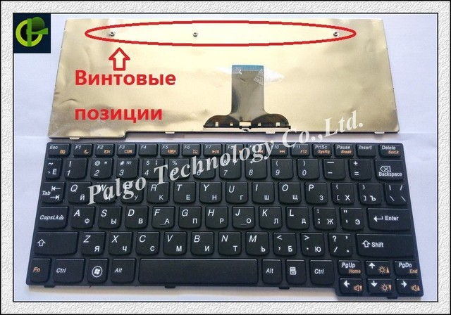 Original Russian letter Keyboard for IBM Lenovo IdeaPad S110 S206 T1A1-RU S100 S10-3 M13 MA3 S10-3S MP-09J63SU-686 RU Black