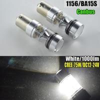 2x High Power S25 1156 BA15S P21W 75W C REE XBD LED Car Reverse Backup Reverse