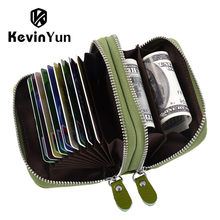 KEVIN YUN Designer Brand Women ID Card Holder Genuine Leather Double Zipper Ladies Credit Card Case Wallet Large Capacity(China)