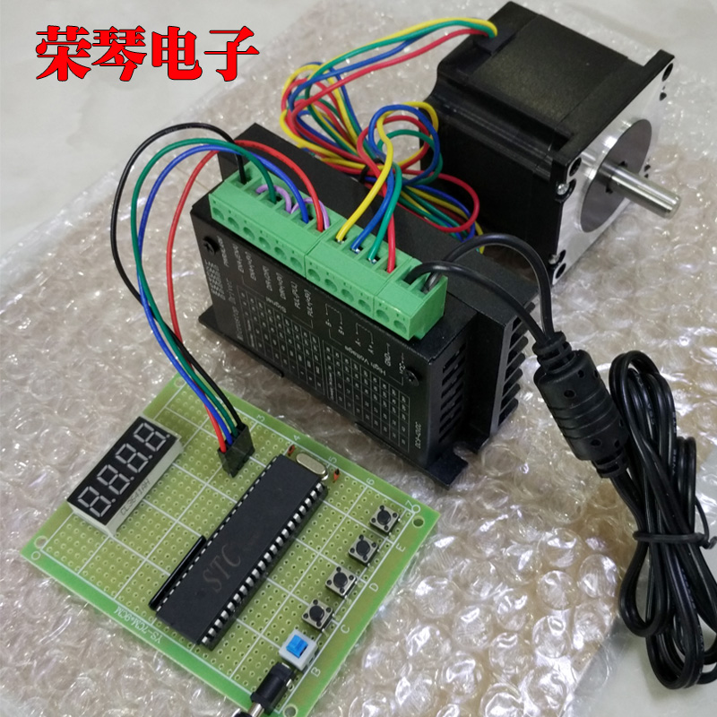42 / 57 stepper motor package 24V new drive controller driver board motor drive 4 5a 50v single axis stepper motor drive for 42 57 86 stepper motor drive
