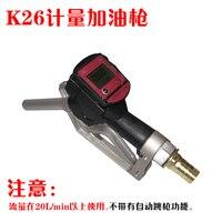 Brandstof Benzine Diesel Benzine Olie Levering Gun Nozzle Turbine Digitale Brandstofstroommeter LPM Liter