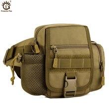 Военные тактические сумки для активного отдыха водонепроницаемая