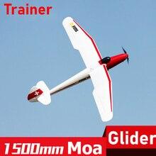 """Радиоуправляемый самолет FMS 1500 мм(59,"""") Moa планер 4CH 2S PNP прочный EPO легкий тренажер для начинающих радиоуправляемая модель самолета"""