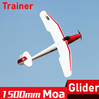 FMS RC Airplane 1500mm (59.1) Moa Glider 4CH 2S PNP Durable EPO Easy Trainer Beginner Radio Remote Control Model Plane Aircraft