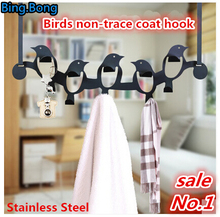 Free Shipping Birds Stainless Steel hanging behind the door hook bathroom door hanging type from nail non-trace coat hook hanger 30pcsthickening invisible hook no trace nail hanging concave wall nail hanging piece abs plastic hanging box