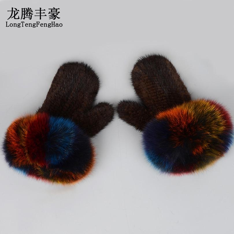 Mink Fur Gloves Women Gloves mittens Real Fur Gloves With Fox Fur Pom Poms Warm fingerless