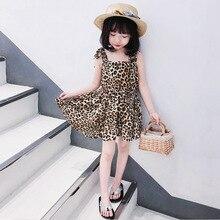 ANKRT 19 Summer new childrens leopard pattern dress girls bow suspender skirt European and American wind vest skirt.12M-6T