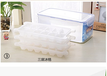 Wholesale /retail,free shipping,  3 .25 L three layers ice cube  tray lid frozen block of ice mold box / ice box / Iceman folder