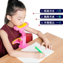 Neck Care Tool Children Eyesight Protector Prevent Myopia Pupils Eyes Sitting Corrector Correct Writing Posture Child Hot Sale