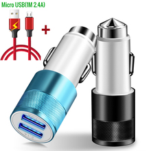 Aluminium Alloy Dual USB Charging Port Mini Car Smart Charger 5V 2.1A Quick Adapter plus Nylon Micro Data Cable