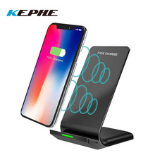 KEPHE 10W Qi Wireless Charger For iPhone X 8 Plus Fast Charging Holder For Samsung S8 Plus S7 S6 edge Note 8 Phone Fast Charger
